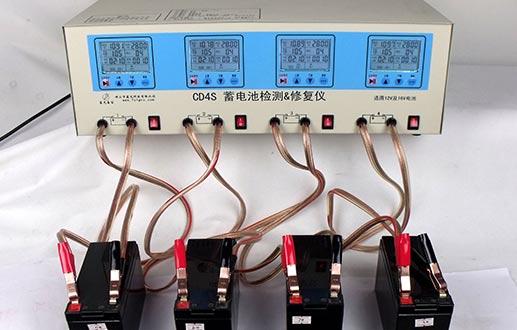 CD4S-7Ah应用案例 蓝光UPS太阳能蓄电池检测修复仪
