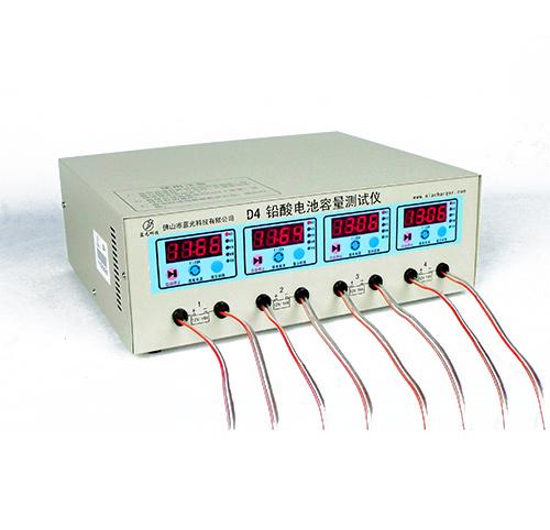 蓝光四路蓄电池容量测试仪D4