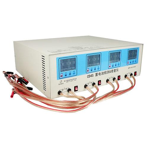 蓝光四通道正负脉冲蓄电池检测修复仪,蓄电池修复仪,蓄电池充放电一体机CD4S