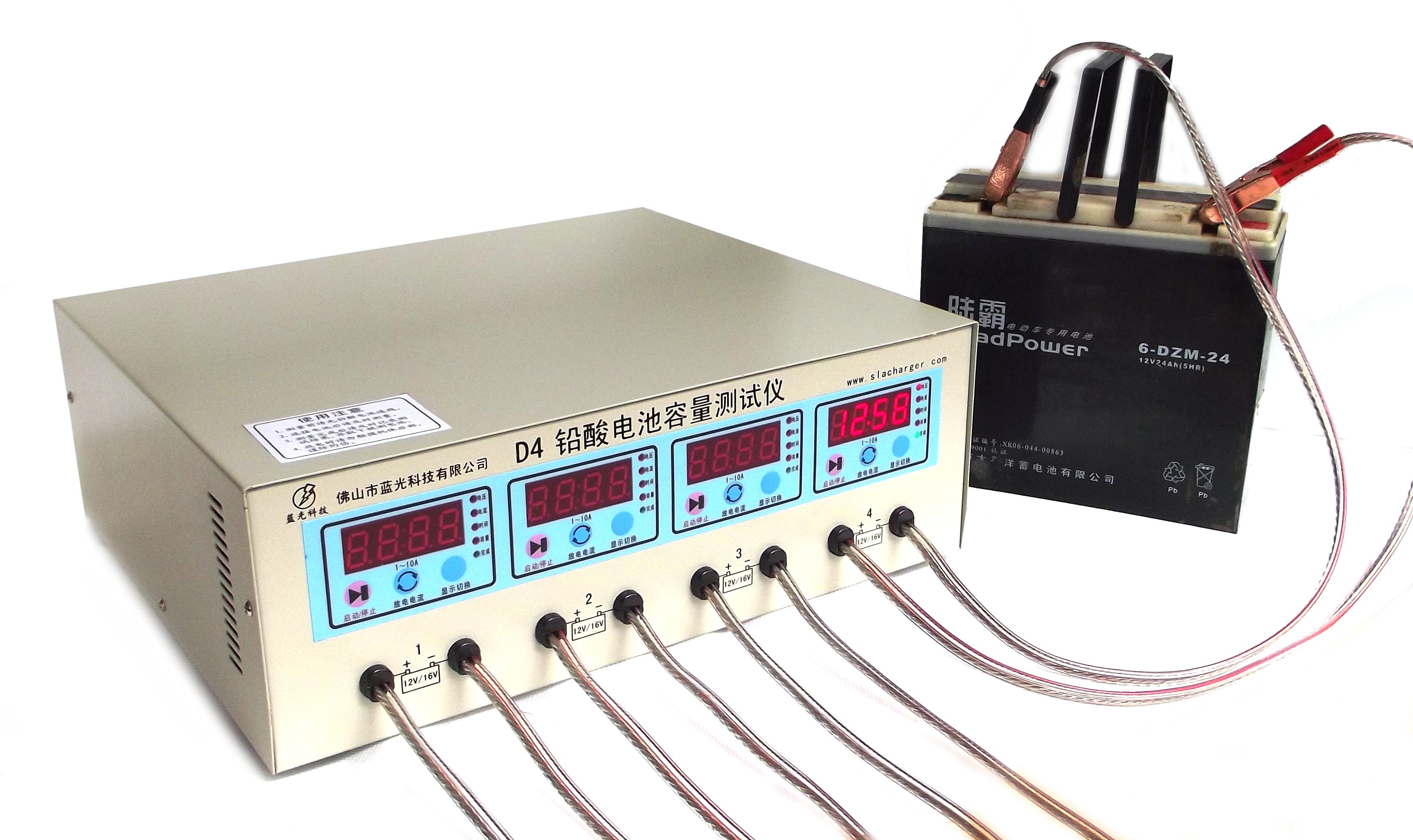 D4电池容量测试仪,是一款具有独立的四路恒流放电单元的铅酸电池容量测试仪器。该机采用国际知名品牌MCU为控制核心,具有高精度、高可靠及使用方便等特点,是电动车电池质量判定及配组必不可少的专业工具。 产品主要用途: 1、铅酸蓄电池的容量测试。 2、串联使用的铅酸蓄电池配组。 3、适用电池:4~200Ah 12V/16V铅酸电池。 产品特点: 1.