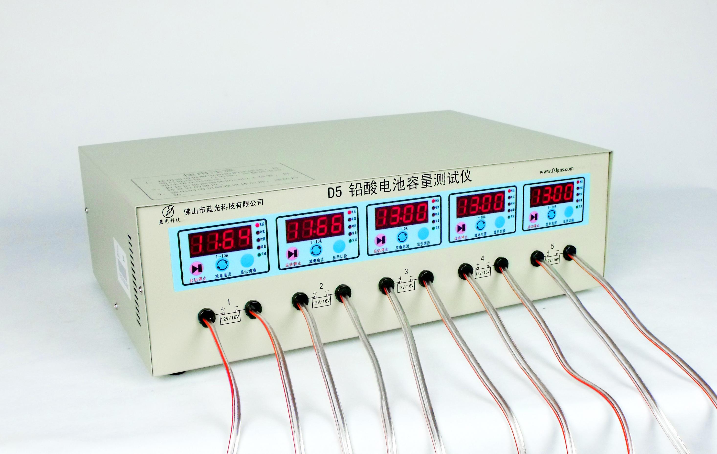 等),具有六路独立的高精度电子负载恒流放电单元,可依照国标GB/T22199—2008同时测量1-5只12V或16V电动车电池容量; 该机以国际知名品牌MCU为控制核心,数字PWM恒流技术,具有高精度、高可靠及使用方便等特点,是电动车电池质量判定及配组必不可少的专业工具。 产品主要用途: 1、每次1-5只12V/16V电动车蓄电池容量测试及配组。 2、新电池容量测试&电动车电池的售后服务。 3、其它:4~200Ah 12V/16V铅酸蓄电池的容量测试。 产品特点: 1.