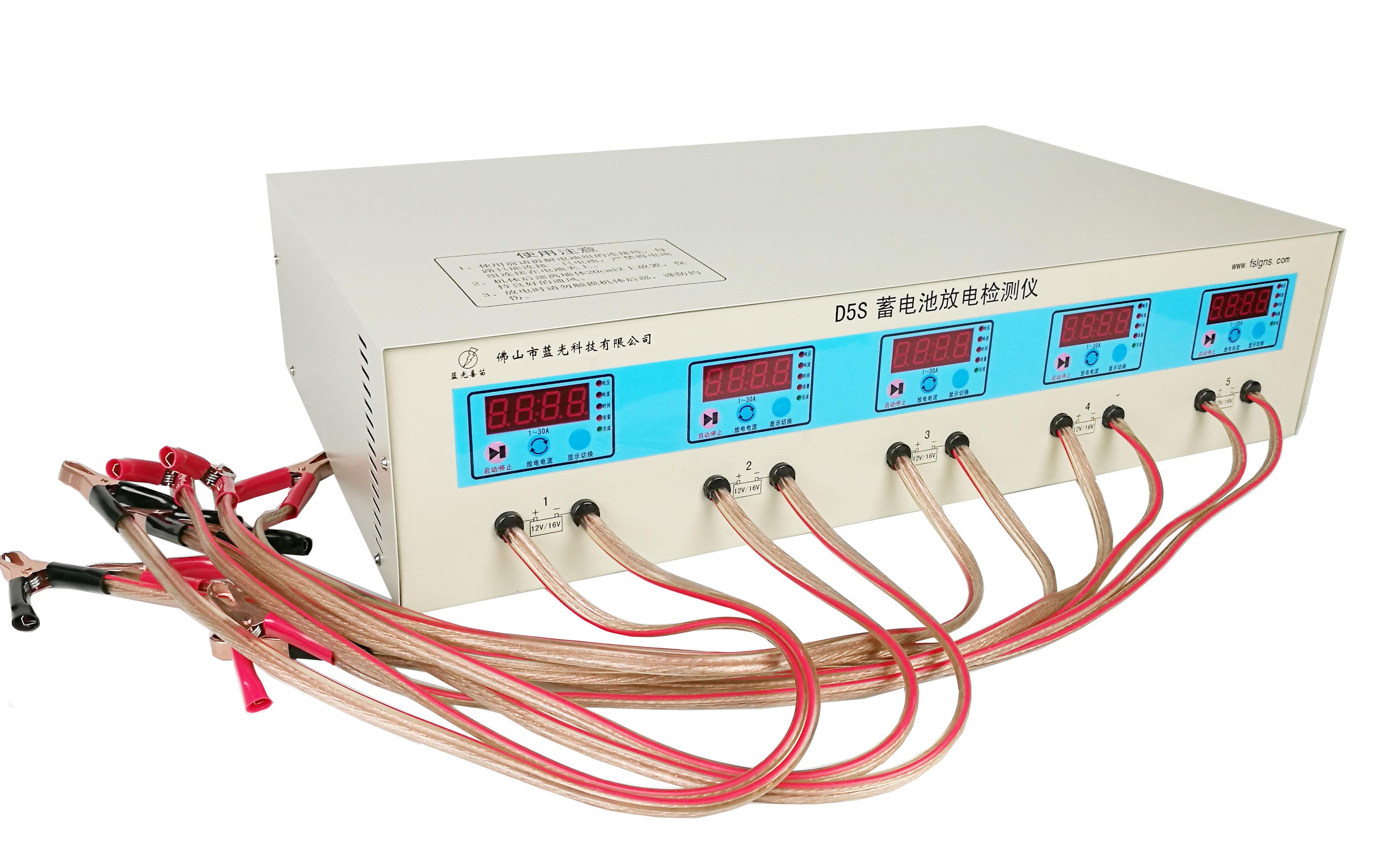五路电动三轮车蓄电池放电检测仪