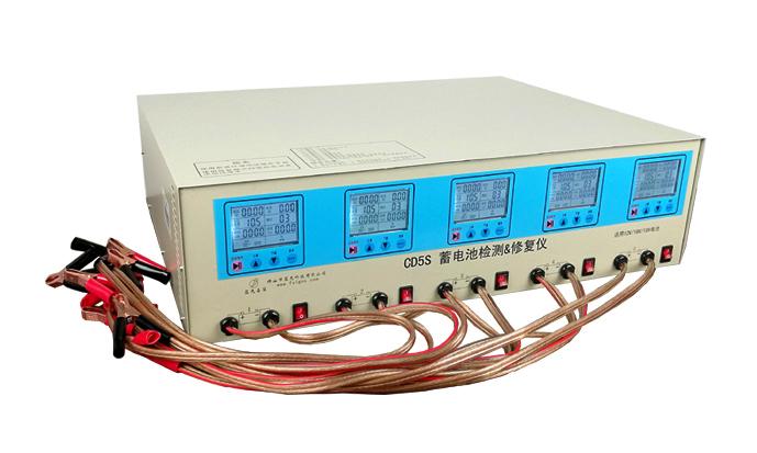 5路电瓶修复机蓄电池修复仪CD5S
