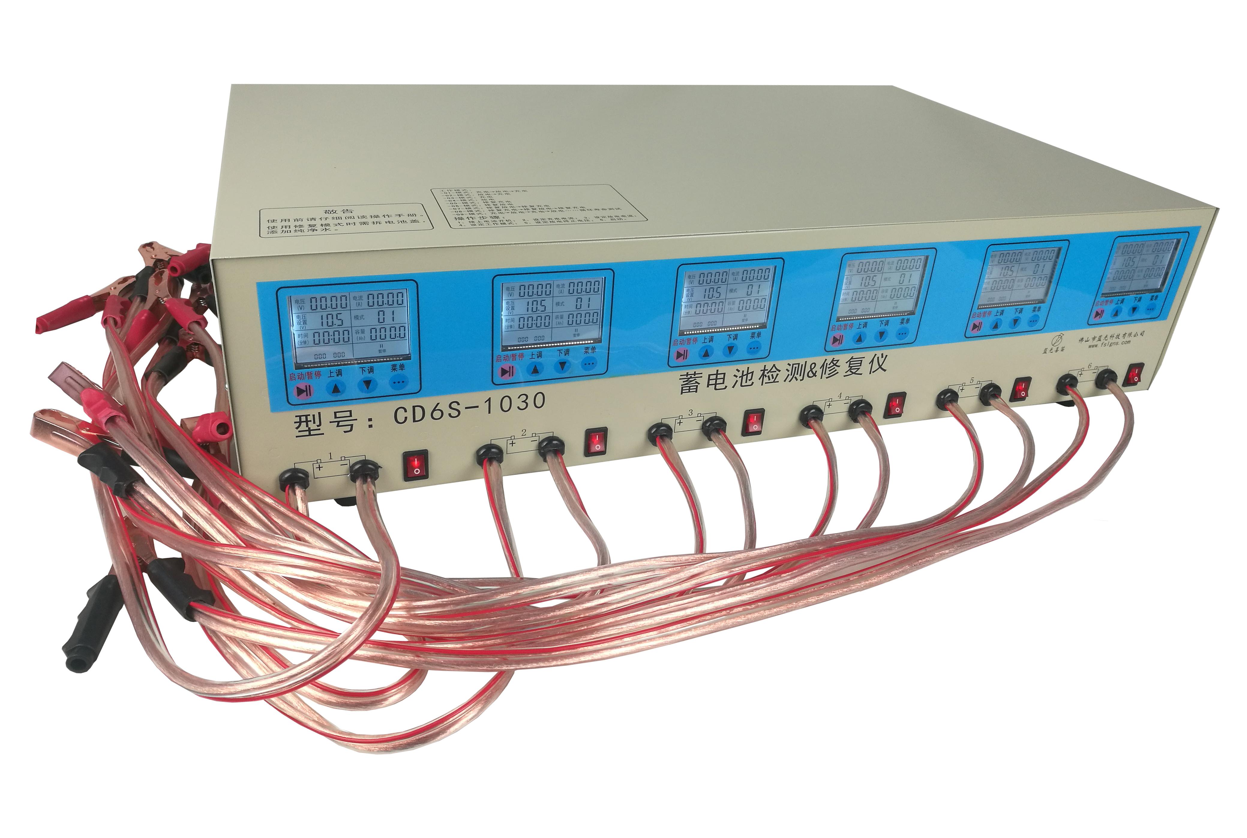 蓝光CD6S正负脉冲蓄电池检测&修复仪
