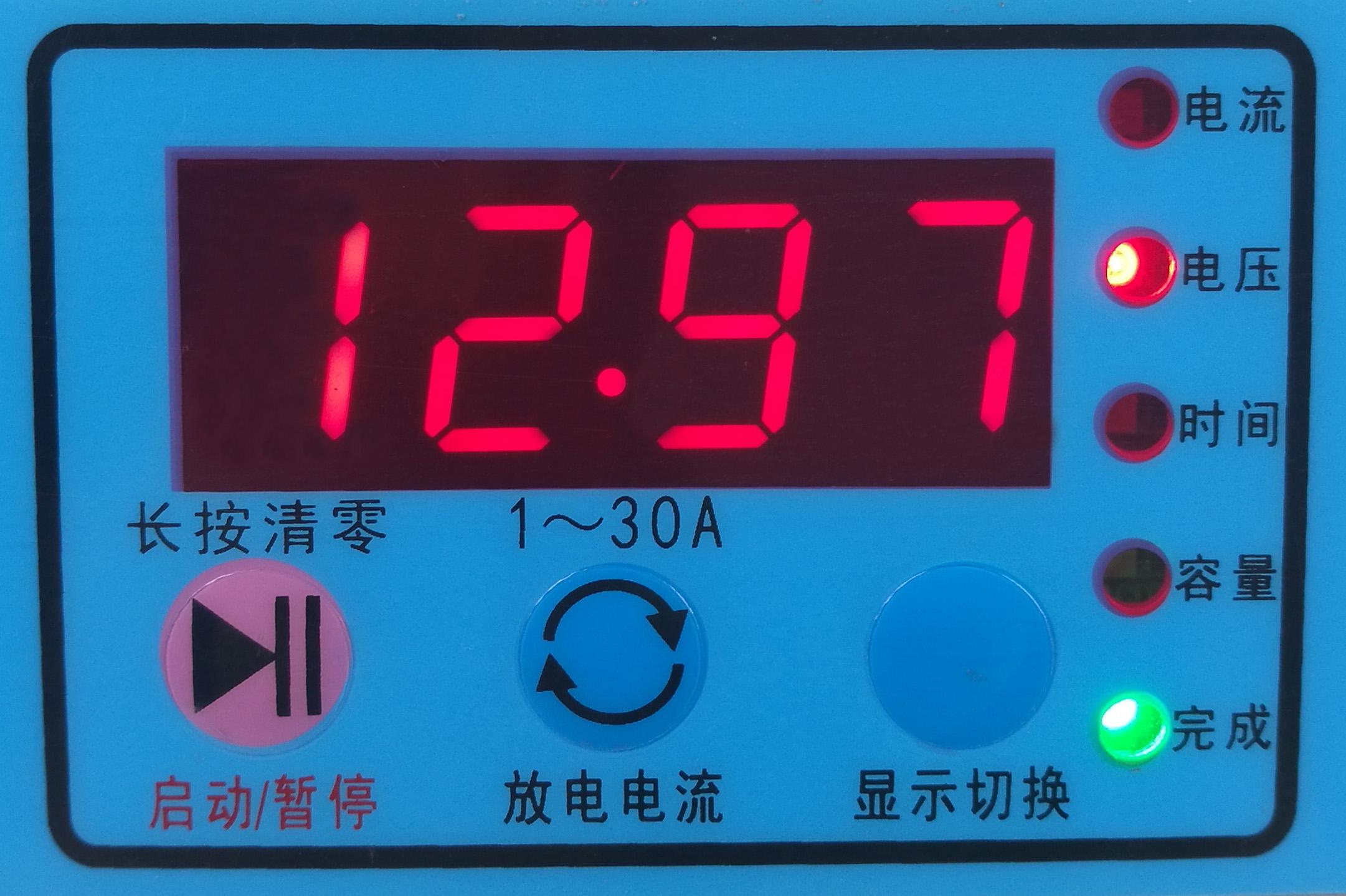 蓝光六路 6*30A蓄电池放电检测仪 D6S 30